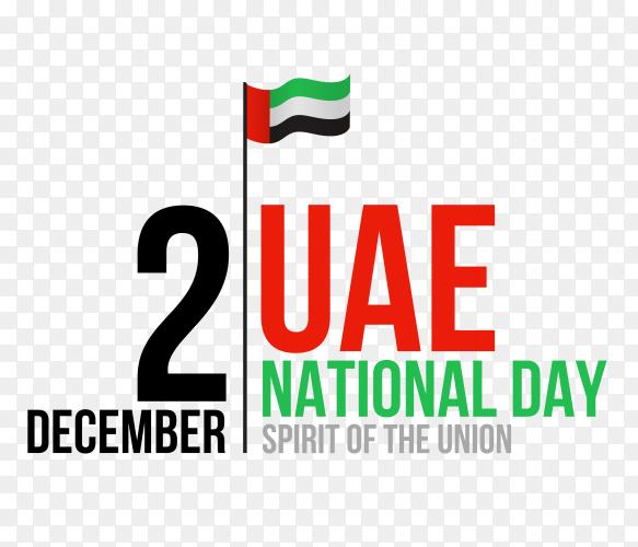 2 December UAE national day PNG
