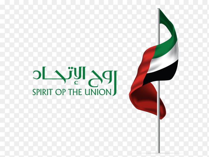United Arab Emirates UAE national day holiday PNG