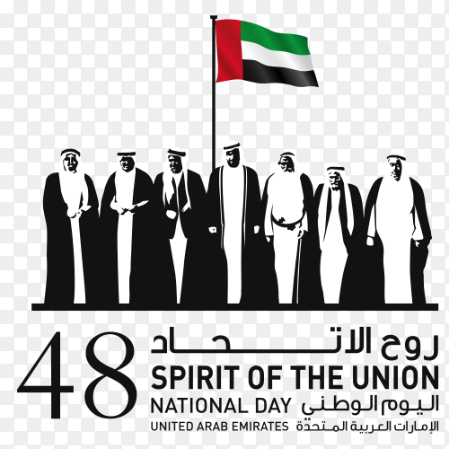 45 spirit of the union UAE logo vector PNG