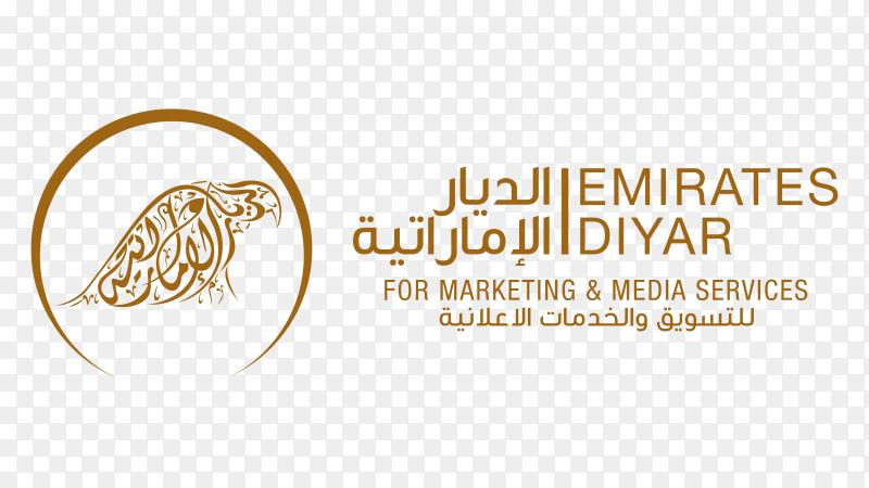 Logo emirates diyar transparent background PNG