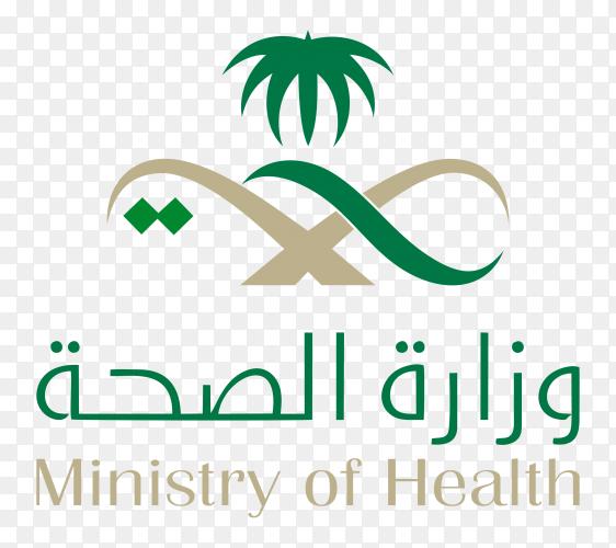 Logo ministry of health saudi arabia identity transparent PNG