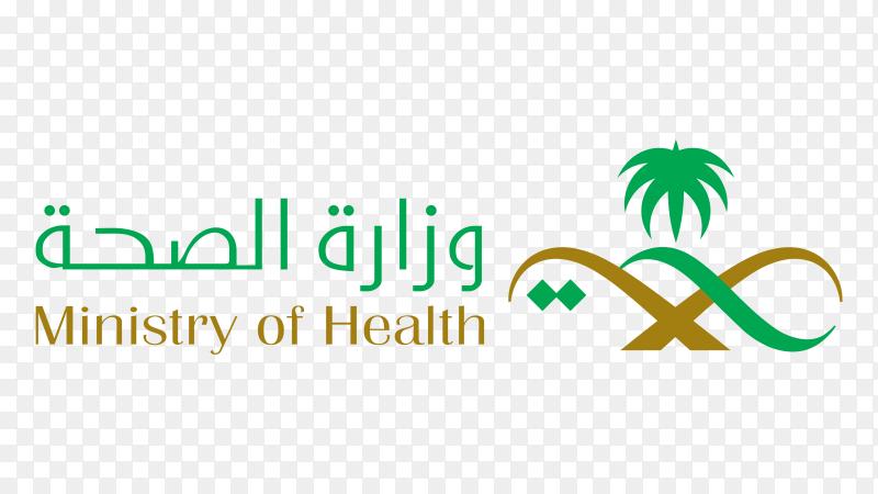 Logo ministry of health saudi arabia vector transparent PNG