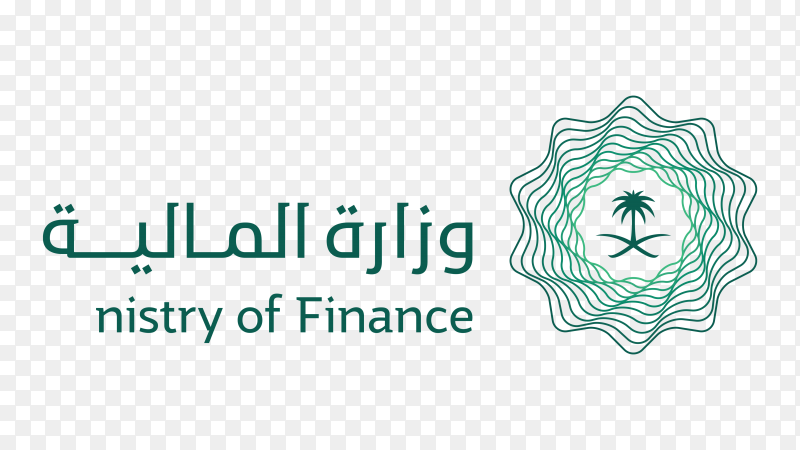 Logo Saudi Ministry Of Finance Transparent Png Similar Png