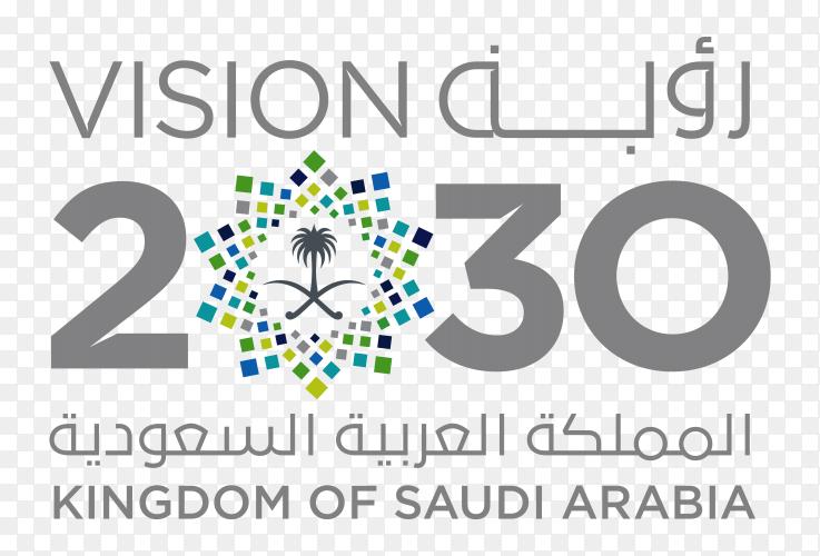Logo saudi vision 2030 download free PNG