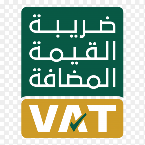 Logo vat clipart PNG