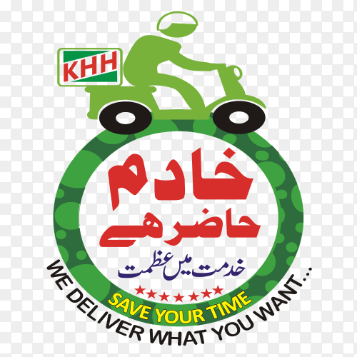 Khadim hazir hai home delivery dervice in pakistan clipart PNG