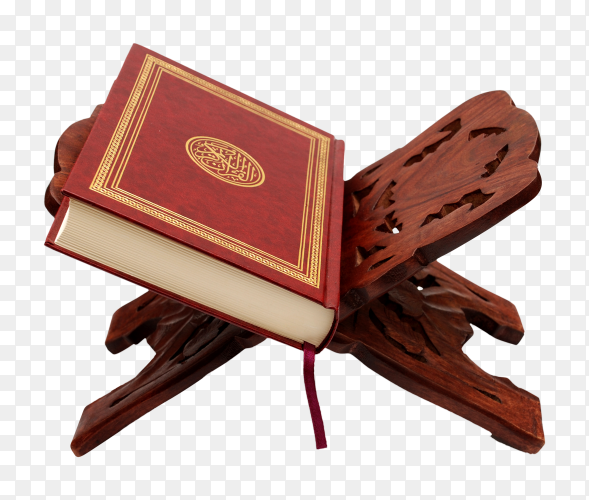 Koran Holy Book Stand Holder Wooden on transparent background PNG