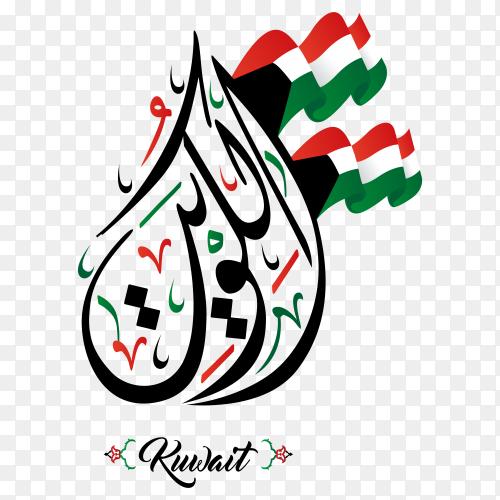 Kuwait flag on transparent background PNG