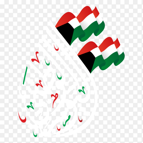 Kuwait national day design on transparent background PNG