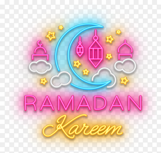 Ramadan kareem text isolated on transparent background PNG