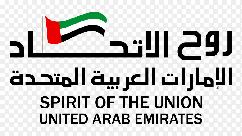 Spirit of the union united arab Emirates Lettering design on transparent background PNG