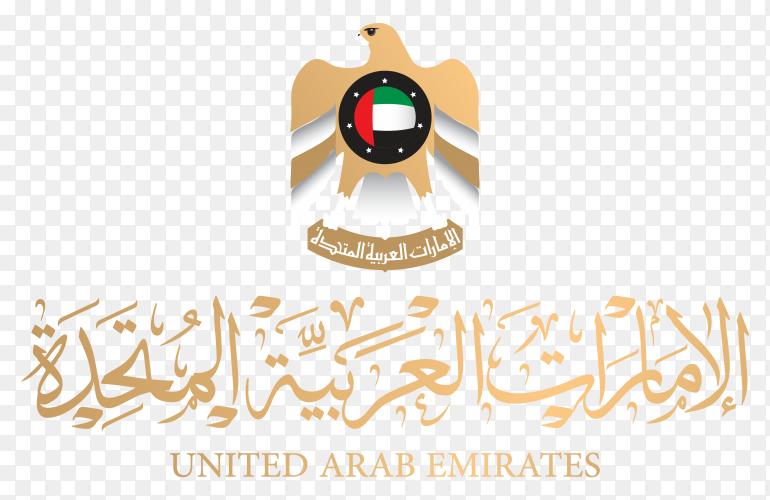 United Arab Emirates Design on transparent background PNG