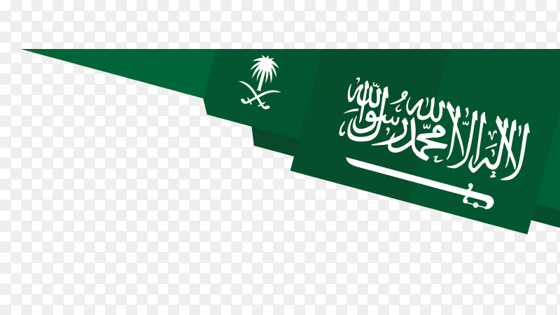 Saudi arabia flag on transparent background PNG