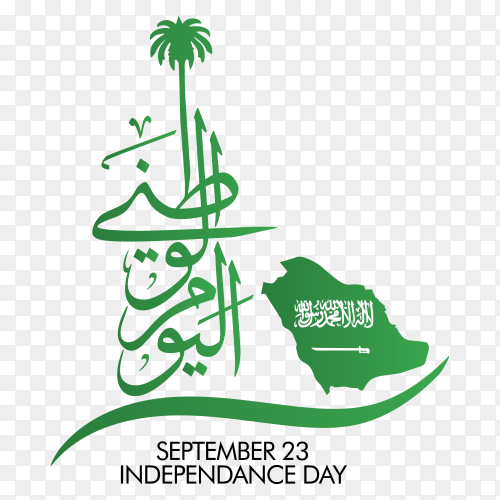 Saudi national day concept on transparent background PNG