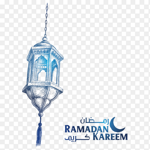 Hand drawn lantern with Ramadan Kareem words greeting card on transparent background PNG