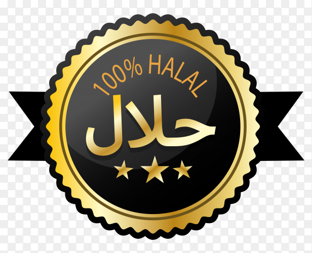 Golden halal label with flat design on transparent background PNG