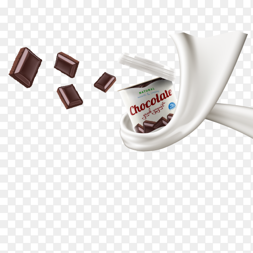 Chocolate yogurt realistic on transparent background PNG
