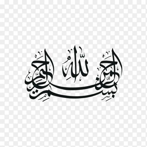 Arabic Calligraphy of Bismillah Al Rahman Al Rahim, The first verse of THE QUR'AN premium vector PNG