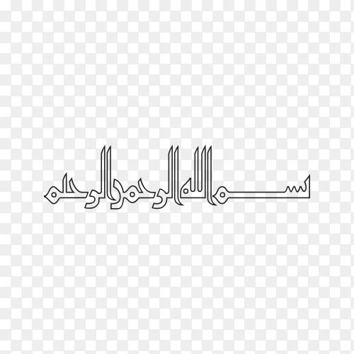Arabic Calligraphy of Bismillah Al Rahman Al Rahim premium vector PNG