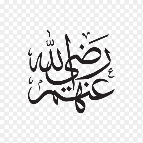 Arabic Islamic calligraphy of text (May God be pleased with them ) on transparent background PNG