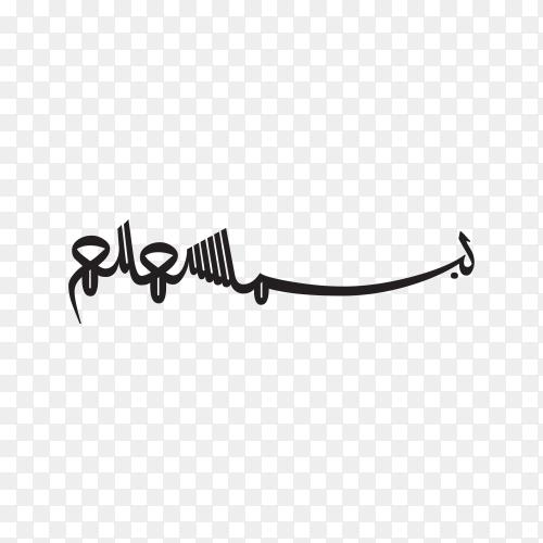 Islamic icon, bismillah symbol on transparent background PNG