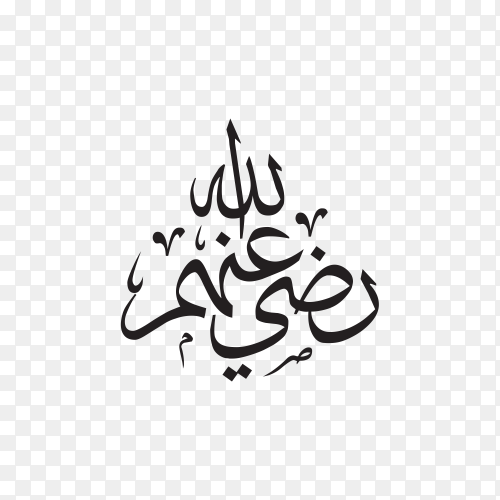 May God be pleased with them written in Arabic Islamic calligraphy on transparent background PNG