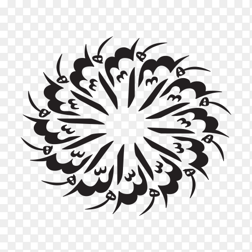 The Arabic calligraphy  Allah. means name the calligraphy of God on transparent background PNG