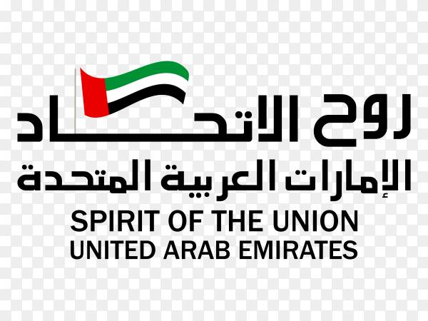 Spirit of the union united arab Emirates Lettering design on transparent background PNG