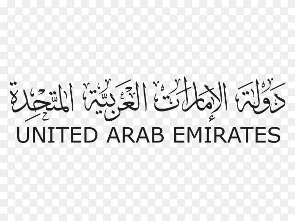 United Arab Emirates on transparent background PNG