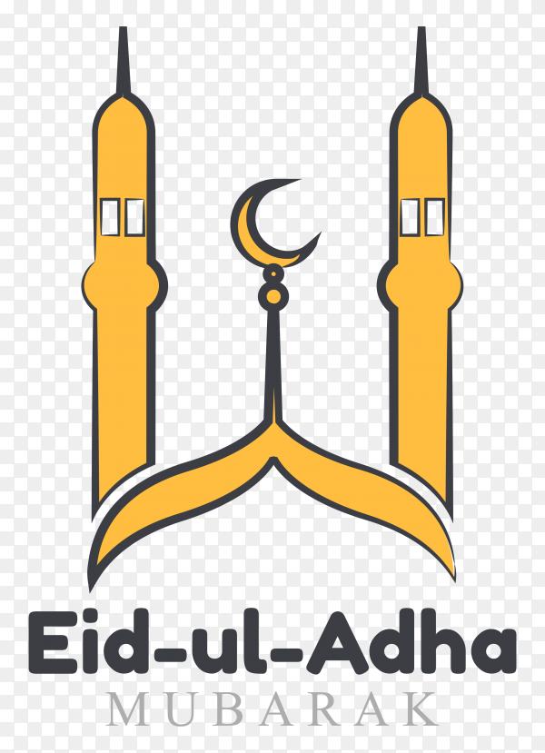 Eid ul adha mubarak islamic greeting card on transparent background PNG
