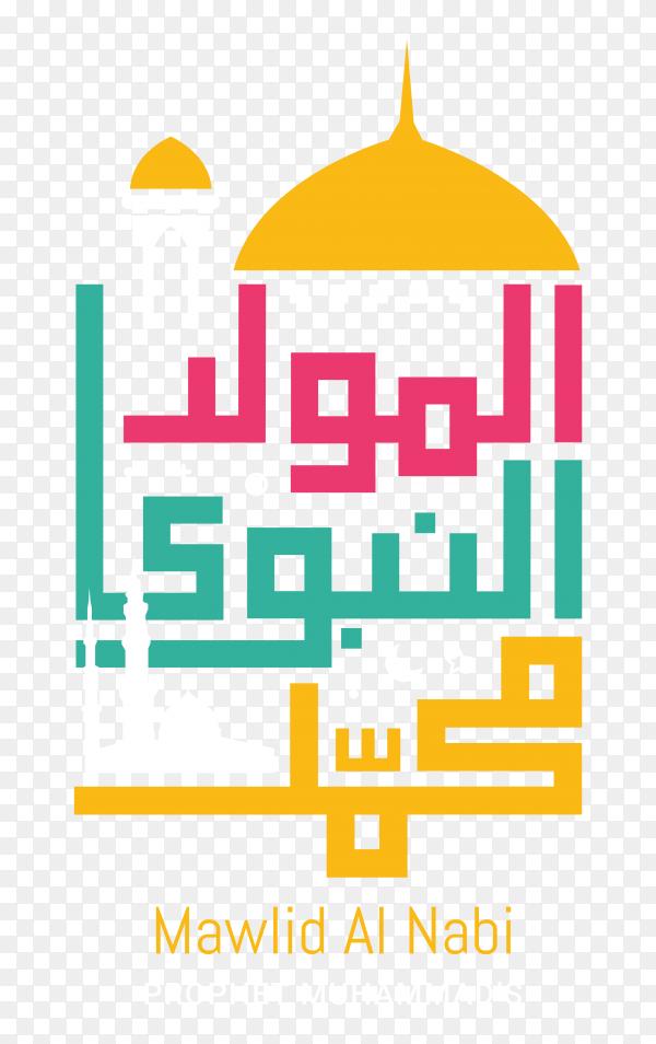 Mawlid al nabi islamic greeting card with arabic calligraphy on transparent background PNG