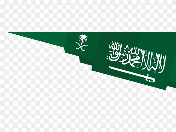 Saudi arabia flag on transparent background PNG
