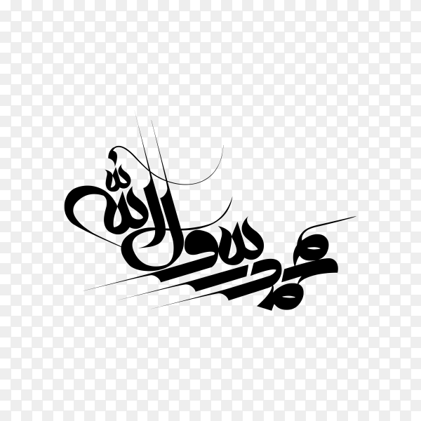 Arabic Calligraphy. Translation name of the prophet Muhammad Peace be upon him premium vector PNG