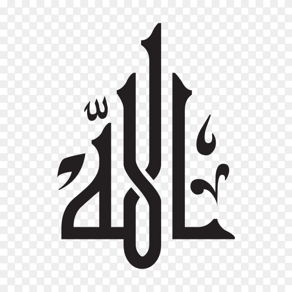 Allah written in Arabic calligraphy on transparent background PNG.png