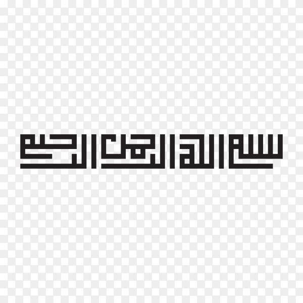 Arabic Calligraphy of Bismillah on transparent background PNG.png