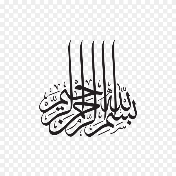 Arabic Calligraphy of In the name of of Allah the Merciful on transparent background PNG