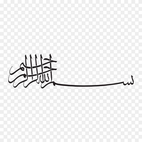 Arabic Calligraphy of bismillah rahman rahim on transparent background PNG.png