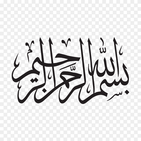 Arabic Calligraphy. Translation Basmala – In the name of God on transparent background PNG.png