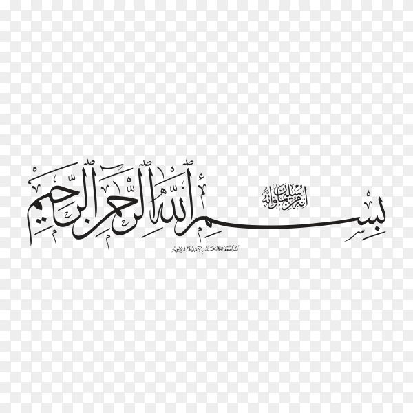Arabic Islamic Calligraphy. Translation Basmala – In the name of God, the Most Gracious, the Most Merciful on transparent background PNG