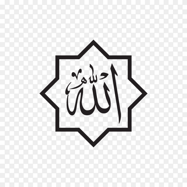 Arabic Islamic calligraphy of the name Allah on transparent background PNG