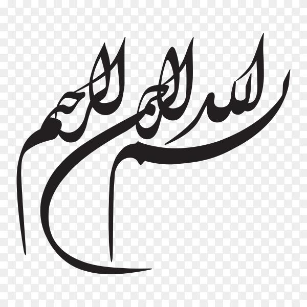 Bismillah rahman rahim in Arabic Islamic calligraphy Premium vector PNG.png