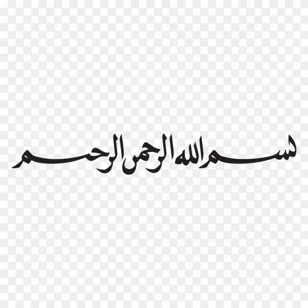 Written in Arabic calligraphy Bismillahirrahmanirrahim premium vector PNG.png