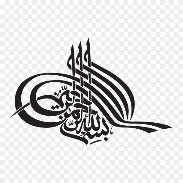 Arabic Calligraphy In the name of God, the Most Gracious, the Most Merciful premium vector PNG