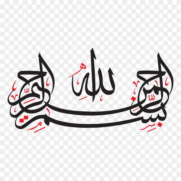 Arabic Calligraphy of Bismillah Al Rahman Al Rahim on transparent background PNG