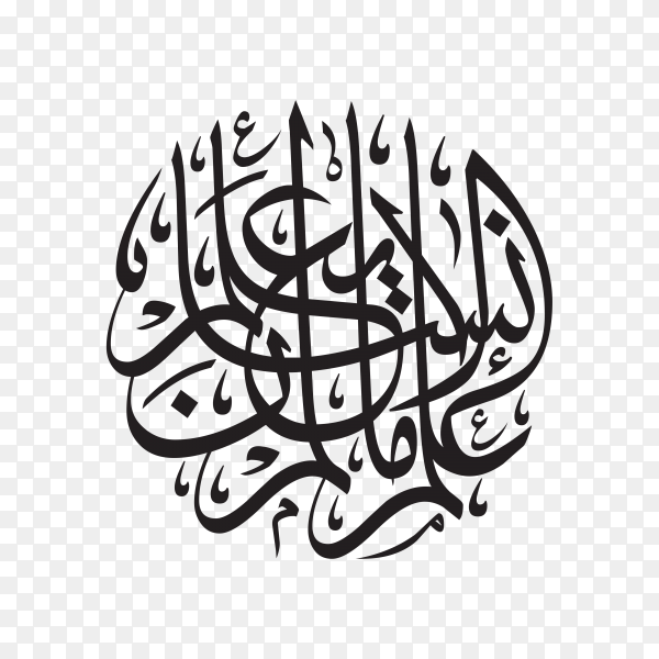 Arabic Islamic calligraphy of verse from Quran surah (Al-ala'q)verse (5) on transparent background PNG