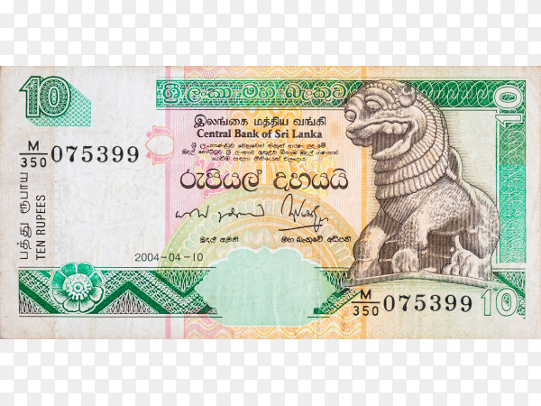 Lankan rupees money banknote on transparent PNG