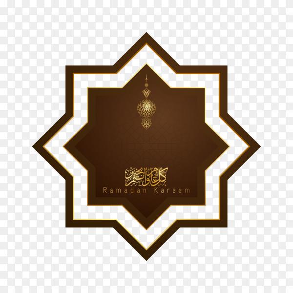 Ramadan kareem islamic background morocco pattern glow light from Arabic geometric ornament on transparent background PNG